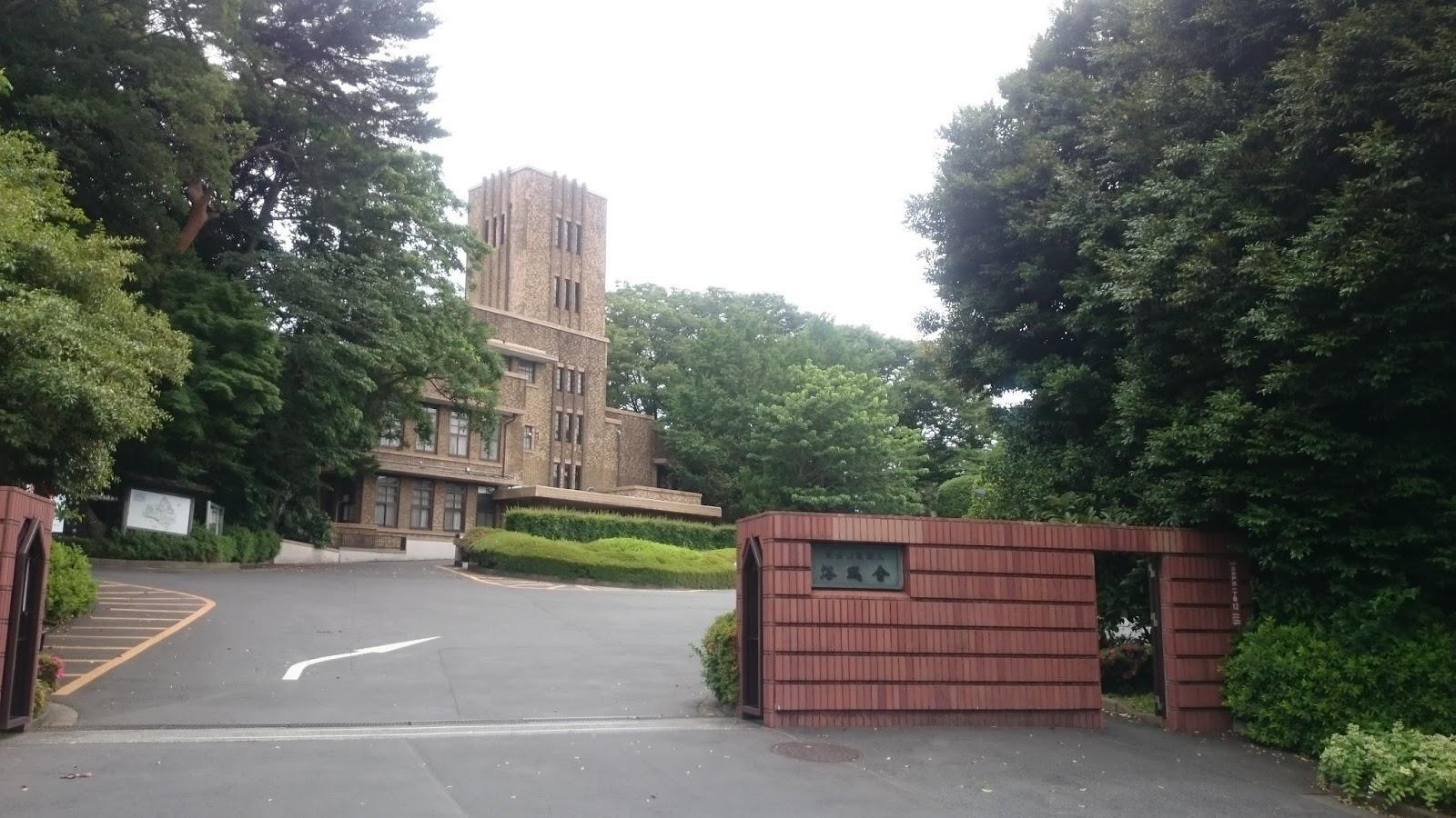 「浴風会本館(東京都杉並区高井戸西1-12)」の画像検索結果