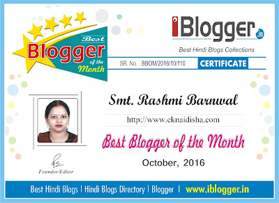 Best Hindi Blogger
