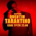 Ο Quentin Tarantino έρχεται στην Cosmote TV ολόκληρο τον Ιούλιο (video)