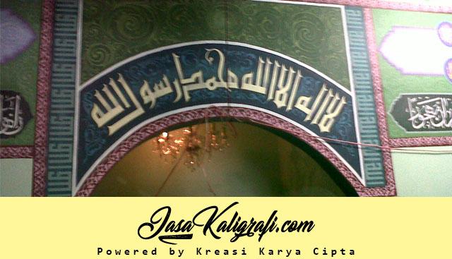 Kaligrafi Islami Masjid Berkaidah