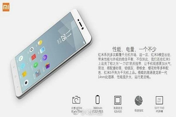 Giá Xiaomi Redmi 5