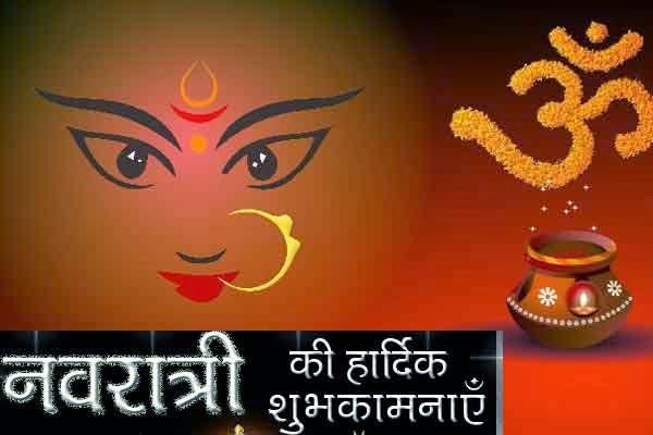 Shubh navratri wishes in hindi font 2017 navratri 2018 navratri shubh navratri wishes 2017 in hindi font m4hsunfo
