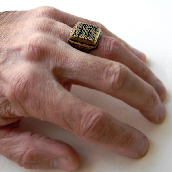 купить кольцо четыре стихии дэн браун