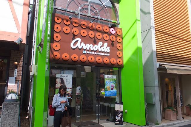 arnolds-kichijoji-tokyo-japan アーノルズドーナツ