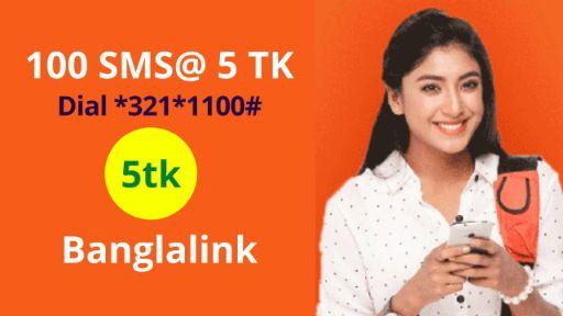 Banglalink Sms Pack Code 2020 Bl 100 Sms 5 Tk Code 222 8