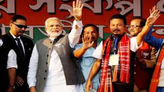 BJP In Lead In Tripura