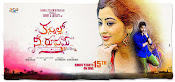 Kannulo Nee Rupamey Movie Wallpaper-thumbnail-1