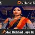 Do Hanso Kaa Jodaa Bichhad Gayo Re / दो हँसो का जोड़ा बिछड़ गयो रे / Ganga Jamuna (1961)
