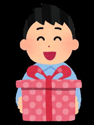 プレゼントを送る男性のイラスト