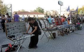 Δήμος Ηγουμενίτσας:  Θεώρηση Αδειών Υπαίθριου Εμπορίου