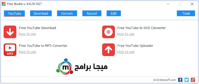 تحميل برنامج Free Studio 6 لتحرير وتعديل الفيديوهات مجانا