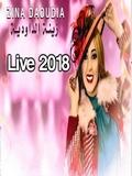 Zina Daoudia 2018 Live