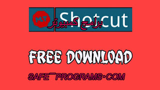 shotcut video editor download
