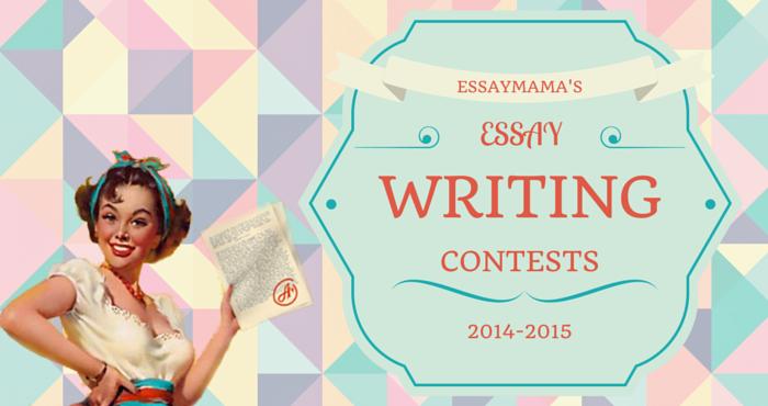 unesco essay competition 2019