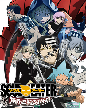 Download Soul Eater: Battle Resonance PPSSPP ISO/CSO
