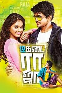 Watch Tea Kadai Raja (2016) DVDScr Tamil Full Movie Watch Online Free Download