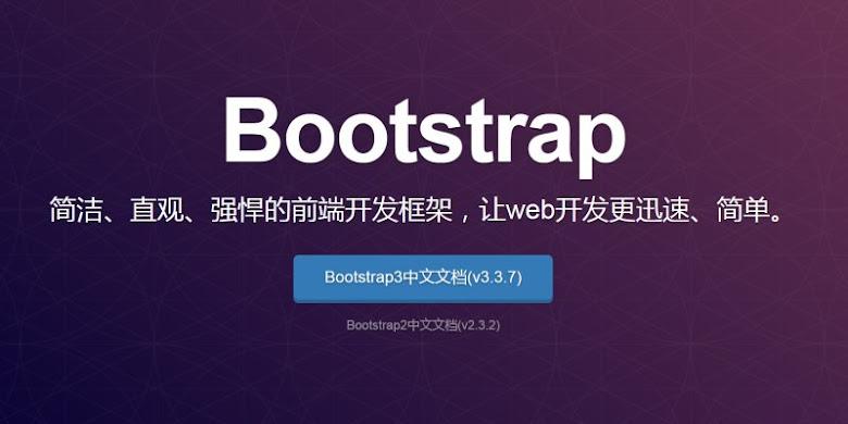 Bootstrap 3 & 4 速查表(cheat sheet)﹍中英文版整理