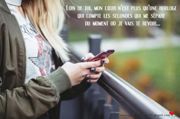 رسائل نصية حلوة جدا لشخص لديك مشاعر حب إتجاهه
