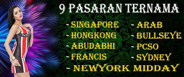 Daftar Tiraibambu