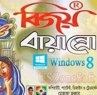 Bijoy Bayanno 2018 full version download, bPopular Bangla Type Writer Program