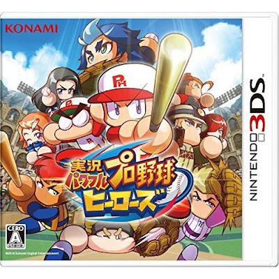 [3DS]Youkai Watch 3 Sukiyaki[妖怪ウォッチ3 スキヤキ ] (JPN) ROM Download