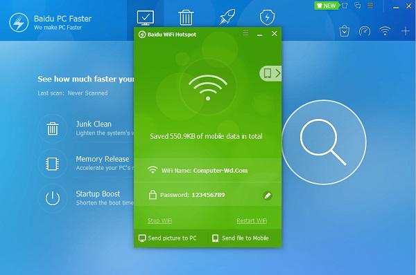 تحميل برنامج wireless للكمبيوتر