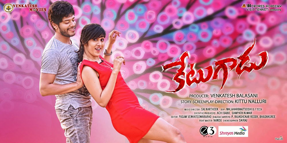 Ketugadu First Look Wallpapers Posters