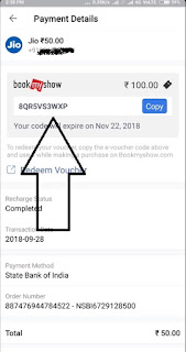 Facebook Offer - Free Rs.100 BooMyShow Gift Voucher on Rs.50 Recharge