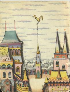 illjustracii-skazka-o-zolotom-petushke-hudozhnik-v-konashevich-2