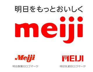Info Loker Operator Produksi PT Ceres Meiji Indotama Karawang 2017