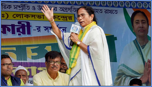 Mamata Banerjee in election campaign rally ahead of Lok Sabha elections, in Cooch Behar