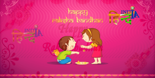 Happy Rakshabandhan Wishes Sms