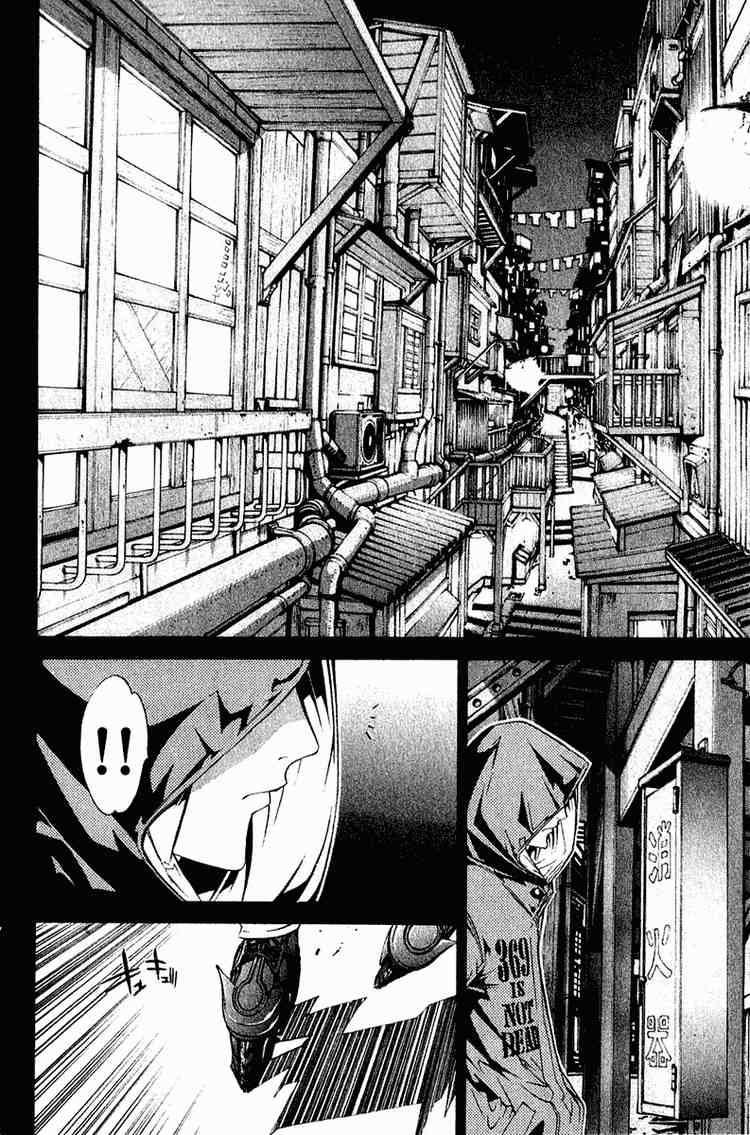 Air Gear Chap 071