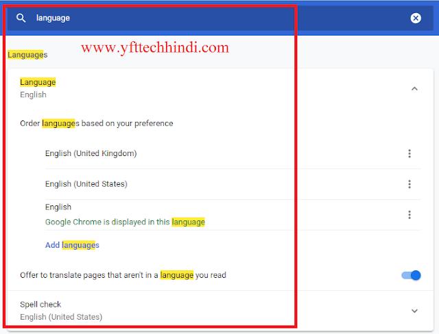 Google Chrome Me Apni Pasand Ki Language Kaise Jankari Hindi Me