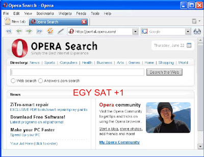 Opera Web Browser باحدث اصدار ورابط مباشر