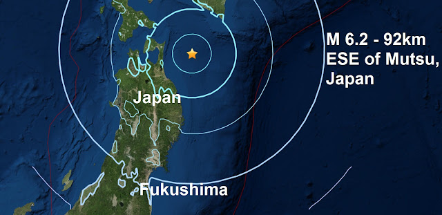 Fukushima rocked as a mag 6.2 hits Mutsu Japan Naamloos