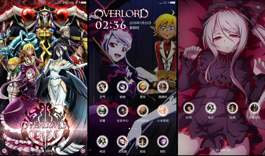 Download Theme Anime Xiaomi Overlord V2