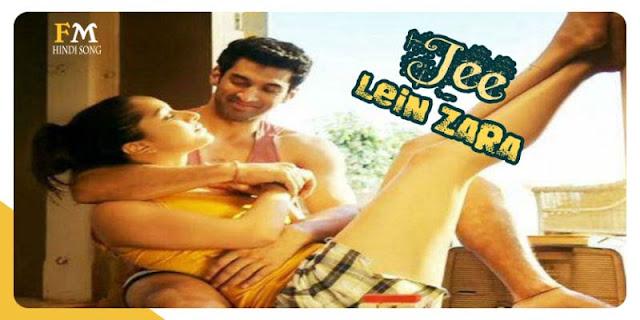 Jee-Lein-Zara-OK-Jaanu-(2017)