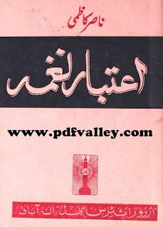 Aitbar e Naghma by Nasir Kamzi