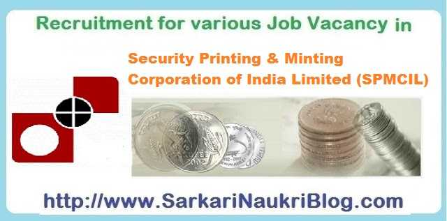Sarkari Naukri Vacancy Recruitment  SPMCIL