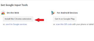 Google input tools Hindi