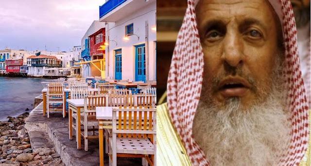 Μύκονος: Σερβιτόρος έπαθε σοκ όταν είδε το πουρμπουάρ που άφησε Σαουδάραβας μεγιστάνας
