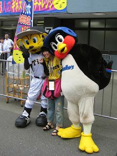 Tiger mascot & Tsubakuro