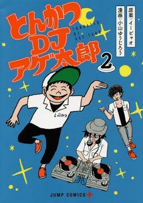 Tonkatsu DJ Agetarou