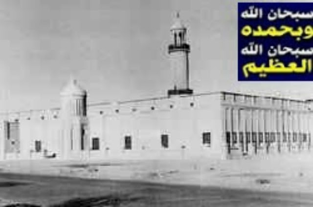 تعرف علي المسجد الذى احرقه رسول الله ومنع الصلاة فيه