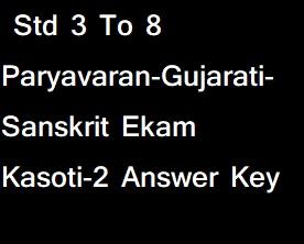 Std 3 To 8 Paryavaran-Gujarati-Sanskrit Ekam Kasoti-2 Answer Key