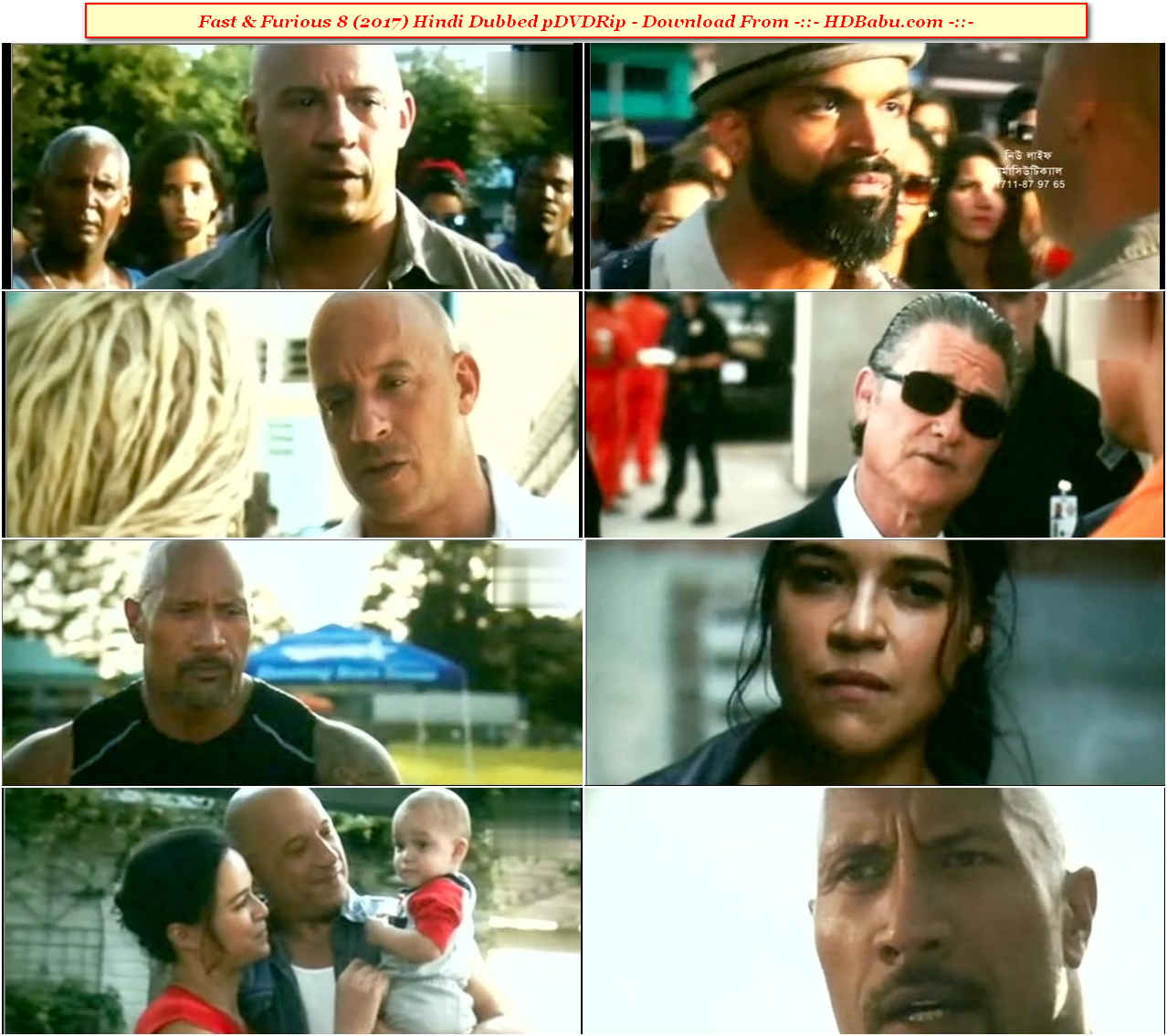 fast and furious 8 full movie - HD 1278×1135