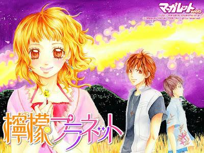 Lemon Planet de Megumi Hazuki