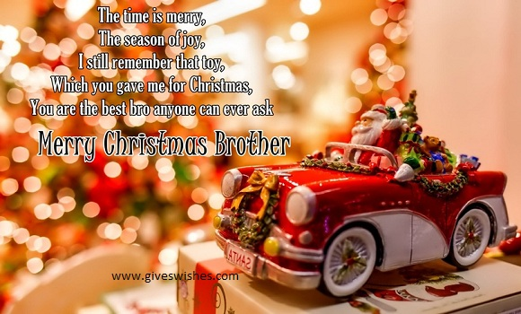 Christmas Message For Sweet Brother And Cute Sister