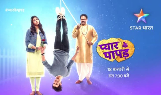 Star Bharat Pyaar Ke Papad wiki, Full Star Cast and crew, Promos, story, Timings, BARC/TRP Rating, actress Character Name, Photo, wallpaper. Pyaar Ke Papad on Star Bharat wiki Plot, Cast,Promo, Title Song, Timing, Start Date, Timings & Promo Details